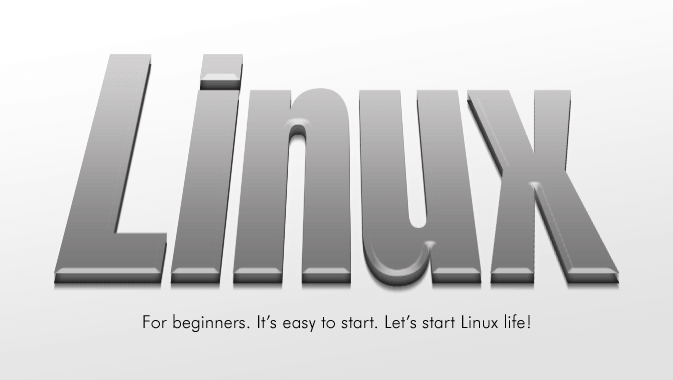 ほんのり解説Linux。Webデザイナー向けの超初心者入門編。