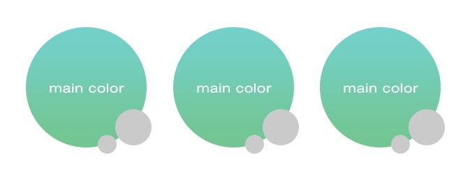 カラー変更サンプル