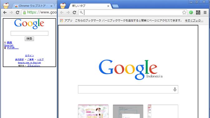 Cのブラウザーでページの画面が表示されます