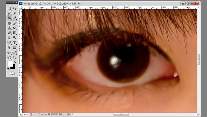 瞳を黄金比率に近づけましょう2