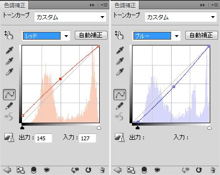 色選択画像