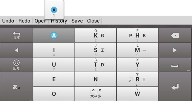 Google日本語入力 Godanキーボード