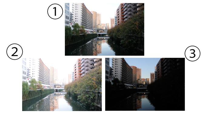 露出の違う3枚の画像