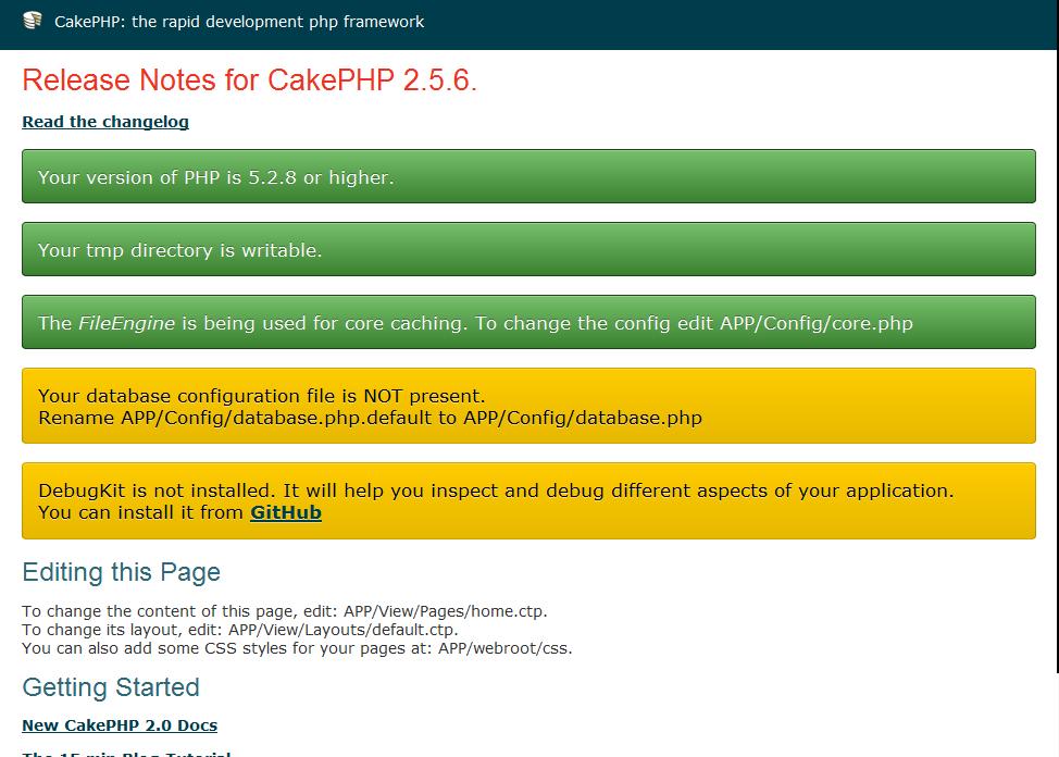 CakePHPの初期画面