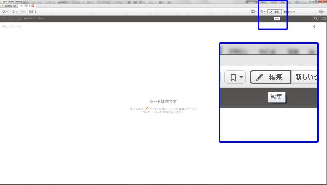 右上の「編集」ボタンから編集画面に移行します