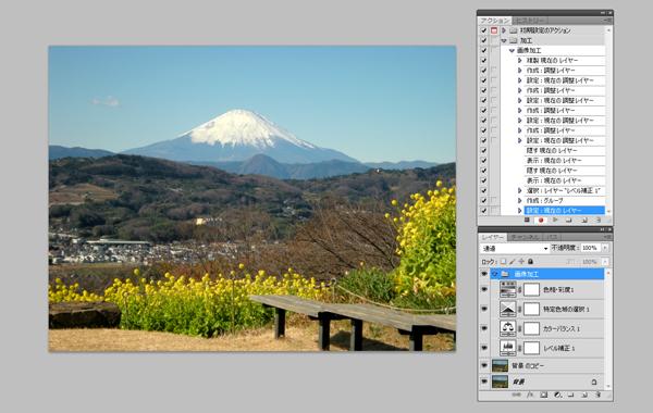 画像の複製、レベル補正、カラーバランス、特定色域の指定、を順番に画像を見つつそれぞれの値を適当に当てはめました
