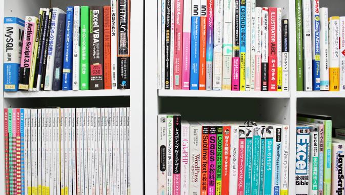 マーケティングからアクセス解析、データ分析、VBAなどの参考書・リファレンス書籍も充実!