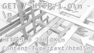 手入力のHTTPクライアント・サーバごっこで理解するHTTP
