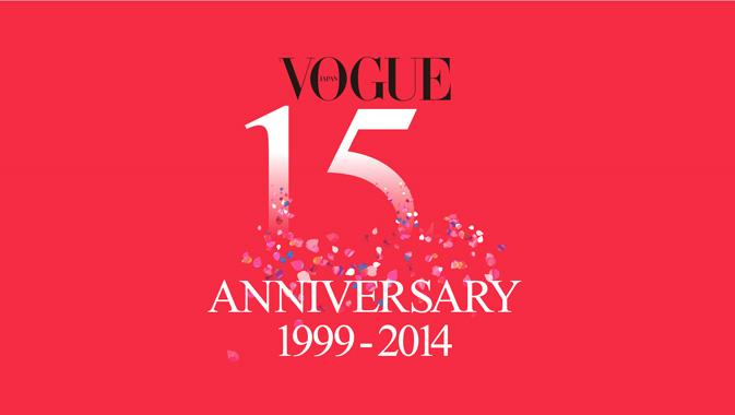 VOGUE JAPAN 15th Anniversaryのスクリーンショット