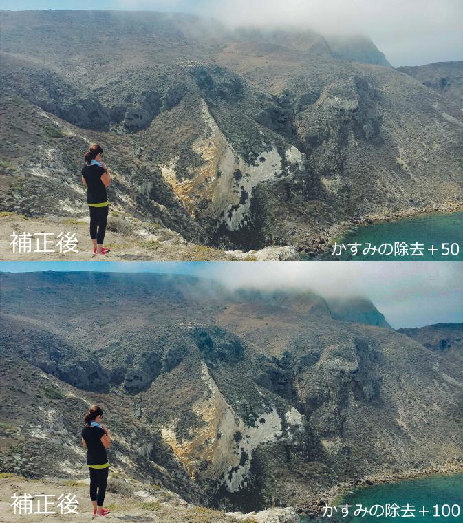 山の画像(加工後)