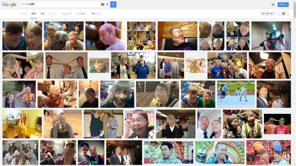 パンスト相撲の画像検索結果
