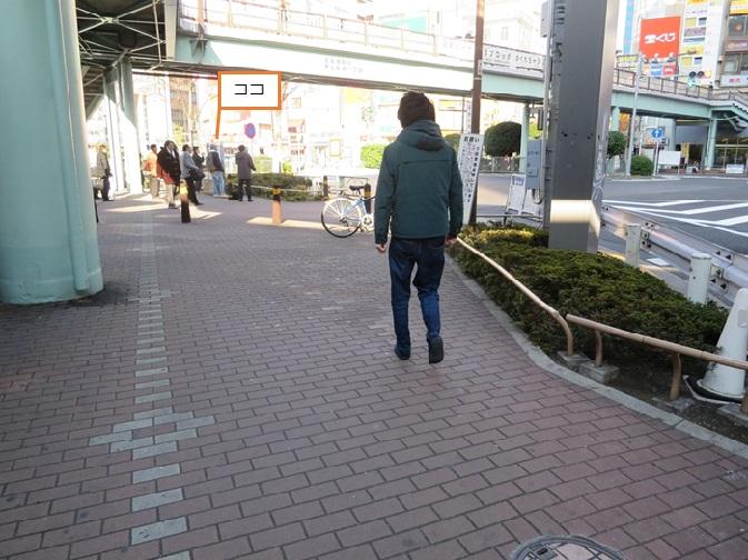 JR五反田駅 東口喫煙所近く
