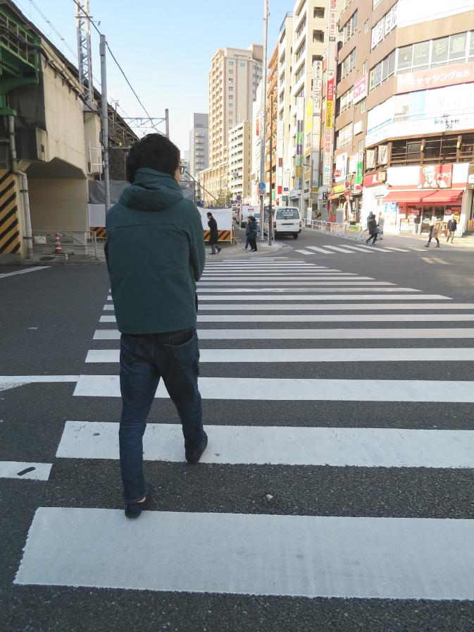 JR五反田駅 近く