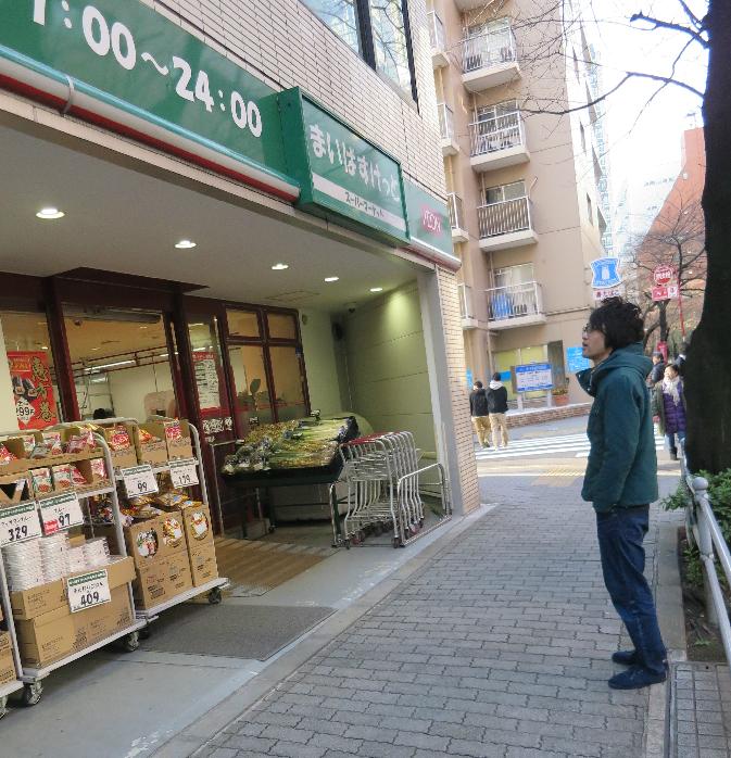 JR五反田駅 まいばすけっと前