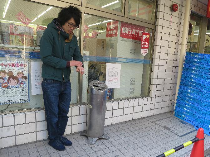 五反田 ローソン 喫煙所