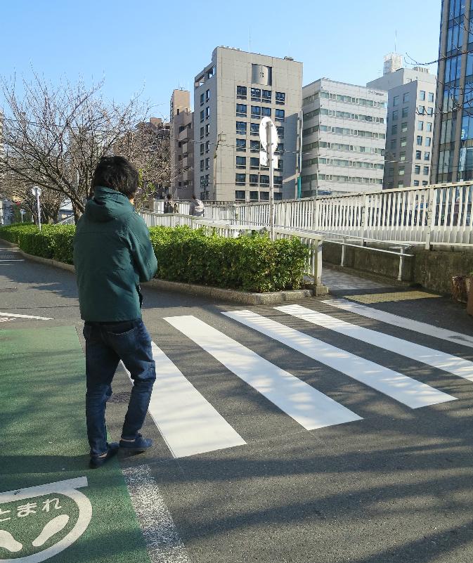 五反田 横断歩道