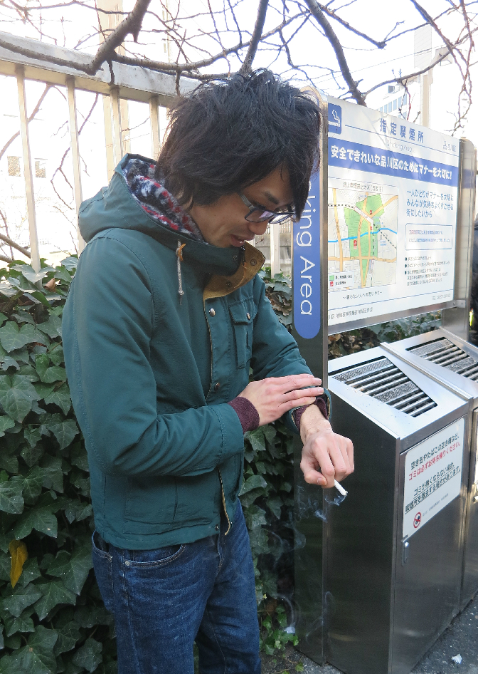 目黒川沿いの喫煙所②