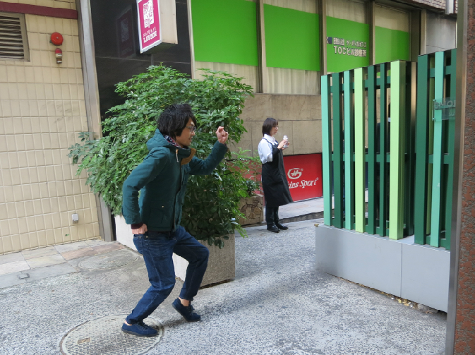 五反田 TOC 喫煙所