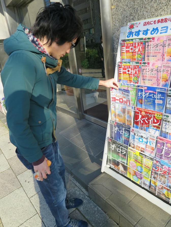 日本旅行 五反田営業所前