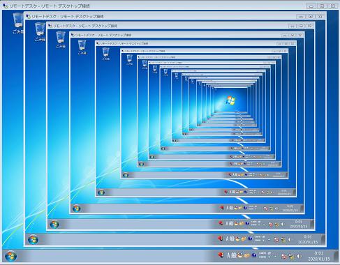 リモートデスクトップ接続に限界はあるの?を実際にやってみた