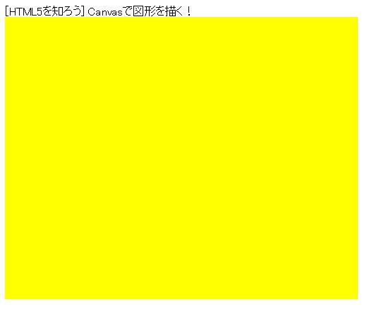 Canvas図形01