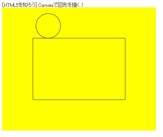 Canvas図形03