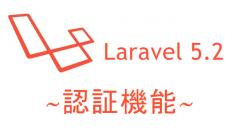 Laravel_auth