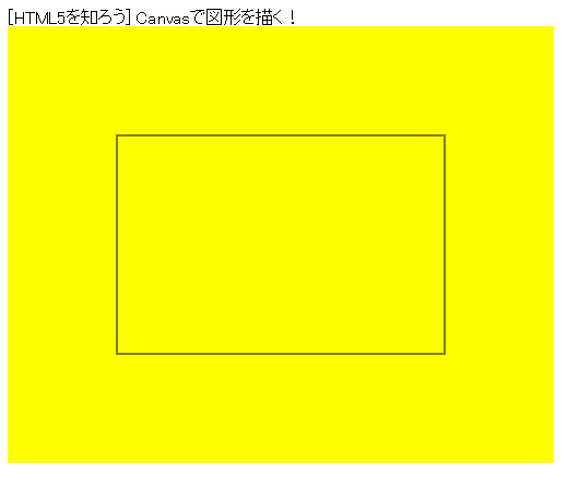 Canvas図形02