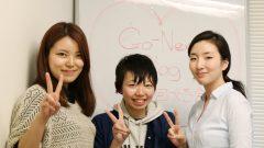 Go-Next 第1回女子会 「キラキラとセキララ」 ~ in 会議室~