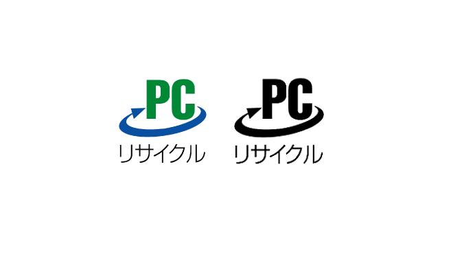 PCリサイクルマーク