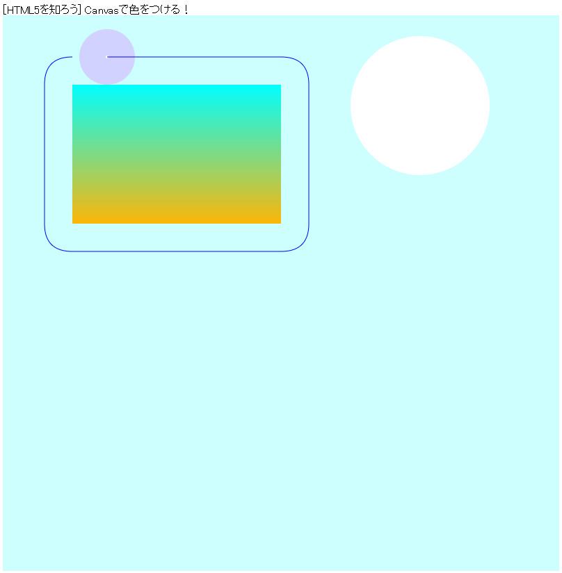 Canvas図形4-05