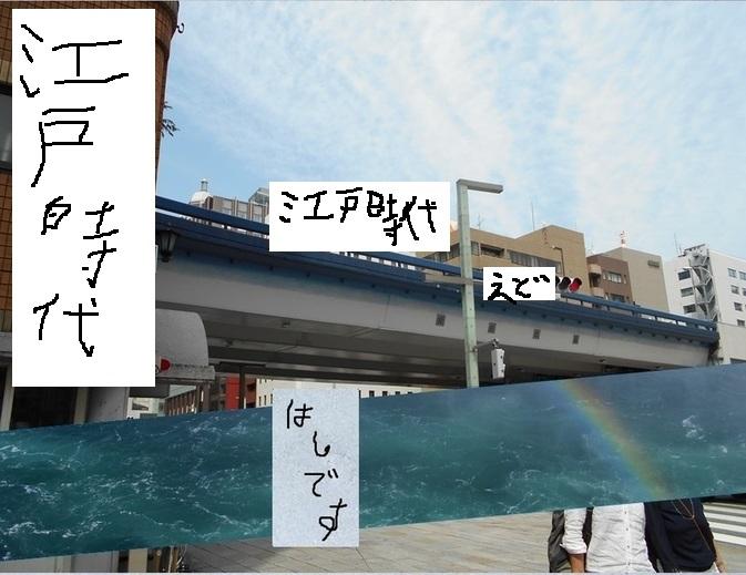 インフラみつを第三回京橋2