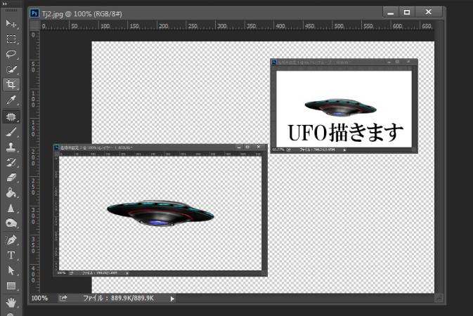 UFOを描いてみた