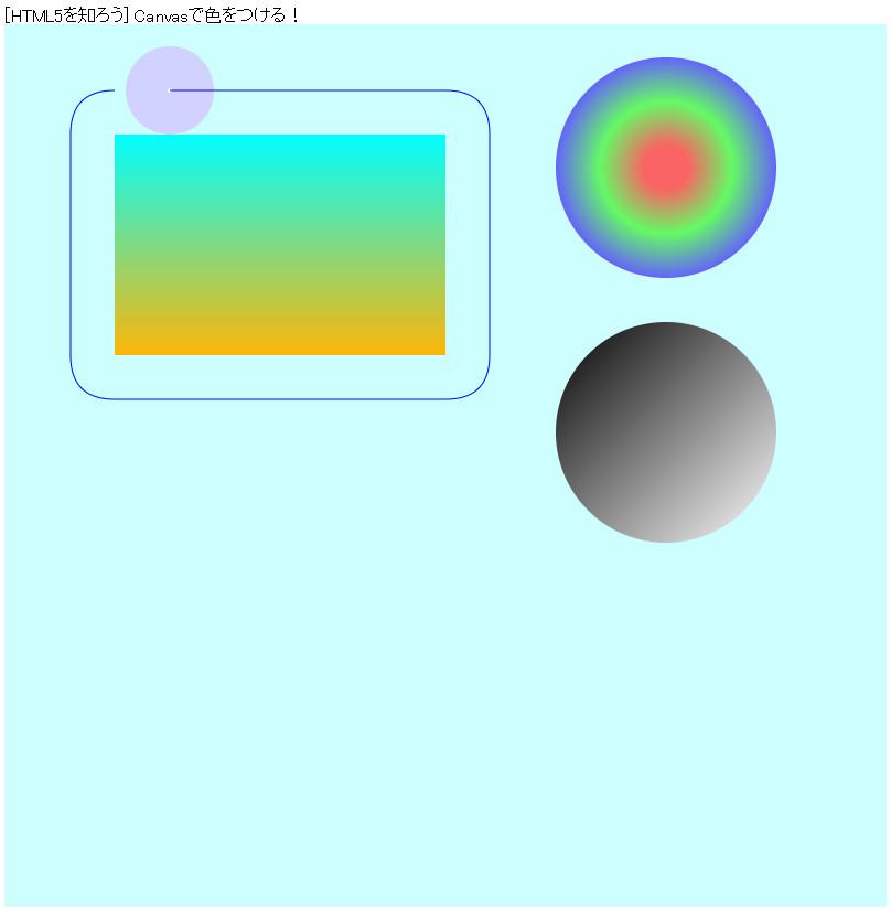Canvas図形4-07