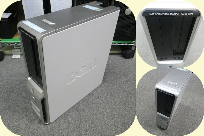PC Dimension C521
