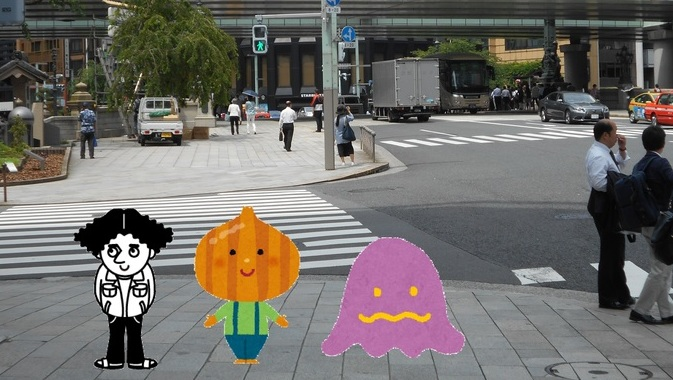 旧東海道をいくら歩いてもGo-Nextには着きません。