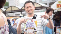 最高にアツい「五反田夏祭り2016~ゴタフェス~」行ってきた