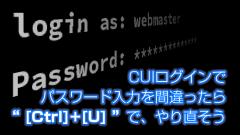 20160919-password