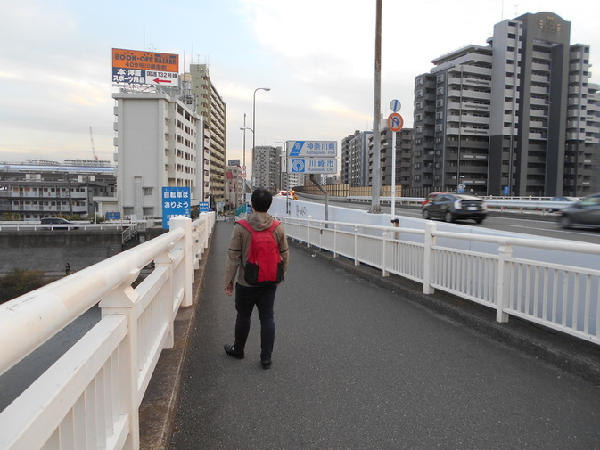 東海道の県境