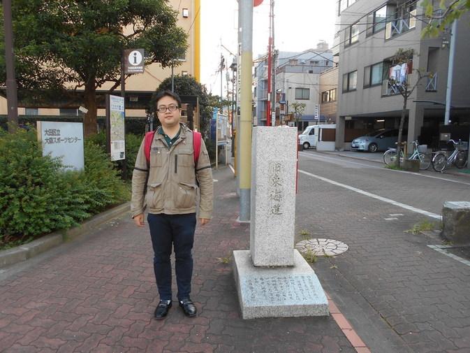 旧東海道の石碑