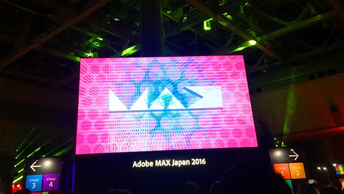 AdobeMaxJapan2016の会場