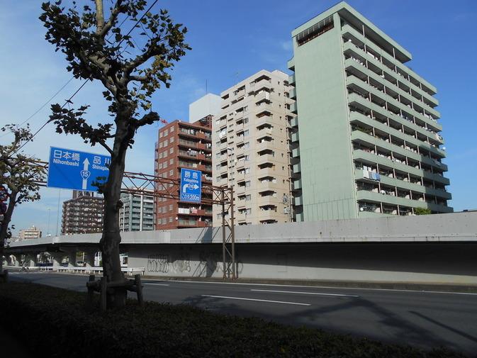 旧東海道マンション