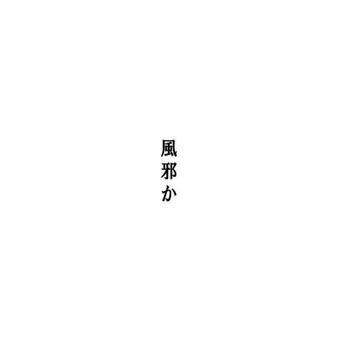 kazeka