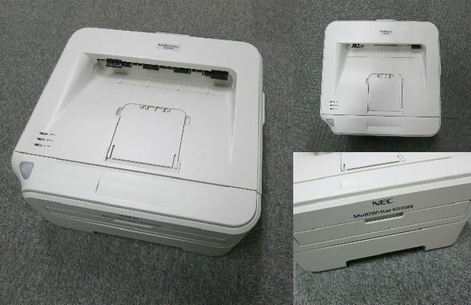 NEC MultiWriter 5000N PR-L5000N